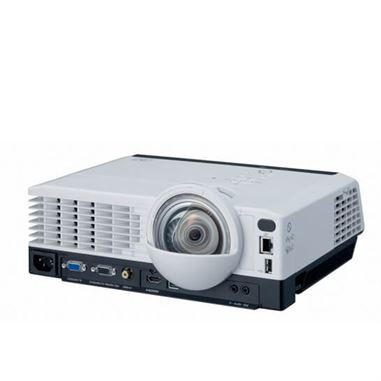 The Ricoh projectors range